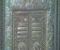 [Majlis] [7th Rajab 1437] - Sheikh Muhammad Rashid - Thursday Night Majlis - English