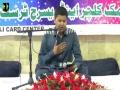 [Manqabat] Br. Wajahat Hussain [Jashn e Molude Kaba Imam Ali (a s)] - Urdu