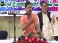 [Manqabat] Br. Izhar Hussain Fatehpuri [Jashn e Molude Kaba Imam Ali (a s)] - Urdu