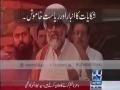 [D.I.Khan Shiyon ki Maqtal Gah] Talk Show Nasim Zahra at 8   Allama Nasir Abbas  - Urdu