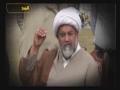 [Short Clip] Ali a.s ko Kon sa Gham tha Jo Unhain Rulata tha ?   Allama Raja Nasir Abbas - Urdu