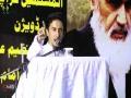 [27th Barsi Of Imam Khomeni] Tarana: Khomeni Zinda Hai | Br. Ahmed Nasri - 04 June 2016 - Urdu