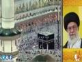 [Hajj Message] Supreme Leader, Grand Ayatollah Sayyid Ali Khamenei   6th Sept 2016 - Urdu