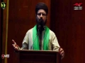 [Youm-e-Hussain as] Janab Faisal Aizi - NED University - Muharram 1438/2016 - Urdu