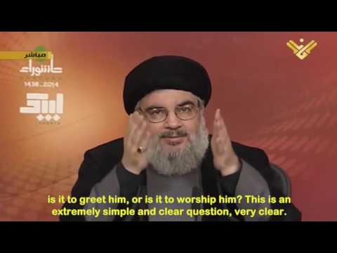 Sayed Hassan Nasrallah: The main victims of the ISIS are the Sunni - Arabic sub English
