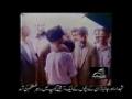 Life of Ayatollah Ali Khamenai - Part 4 of 6 - Persian sub Urdu