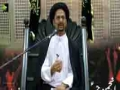 [02] Topic: Baisat-e-Nabi-e-Akram (S) kay Bunyadi Ahdaaf | H.I. Munawar Naqvi - Urdu