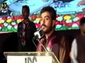 Janab Khawar Hussain Kazmi    Qoumi Milad-e-Mustafa saww Conference - 1438/2016 - Urdu