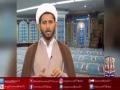 [ Ahkam e Ebadat - احکام عِبادات ] Topic: Wuzu Jabira | Bethat Educational TV - Urdu