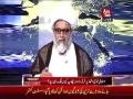 [ 28-03-2017 ] سعودی عرب کا ملٹری الائینس اور اس کی سربراہی - Urdu