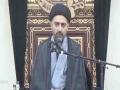 [Majlis Shahadat Imam Musa Kazim AS] Maulana Syed Nusrat Abbas Bukhari | 25th Rajab 1438 - Urdu