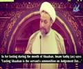 Sheikh Akram Barakat - the Month of Shaaban - Arabic sub English