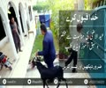 [Short Video Clip]   خدا قبول کرے  - Urdu