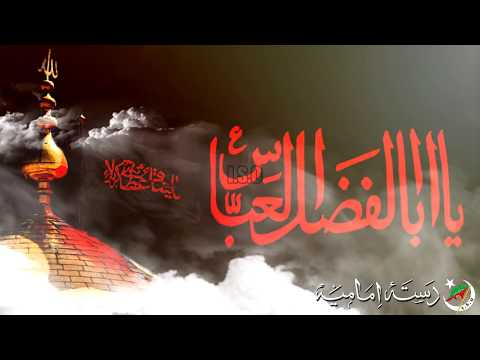 Muharram 1439/2017 Flag Changing Ceremony from Imam Hussain A S