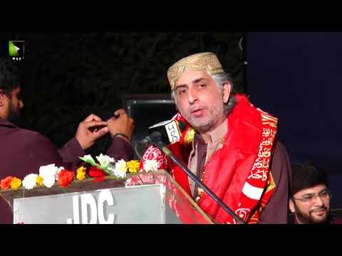 Janab Waqar Hussain Shah   Qoumi Milad-e-Mustafa saww Conference - 1439/2017 - Urdu