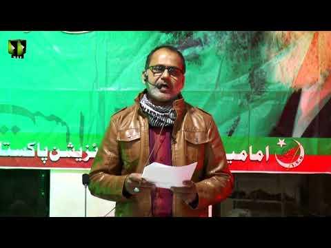 [ Difa-e-Wilayat Seminar ] Tarana : Br. Ali Deep Rizvi | February 2018 - Urdu