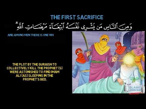 THE HOLY IMAM SERIES  - Imam Ali ibn Abi Talib (as) - The 1st Imam