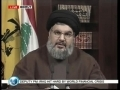 Sayyed Hassan Nasrallah - Full Speech - 1st May 2009 - English