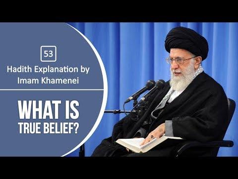[53] Hadith Explanation by Imam Khamenei   What is True Belief?   Farsi sub English