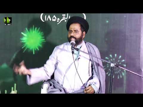 [Lecture] Topic: خود سازی اور ماہ رمضان   Moulana Ali Afzaal Rizvi   Mah-e-Ramzaan 1439 - Urdu