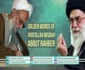 Golden Words of Ayatollah Misbah about Rahber | Farsi sub English