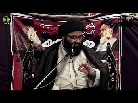 [03] Topic: Baseerat-e-Ashurae بصیرت عاشورائی | H.I Kazim Abbas Naqvi | 1440 - Urdu