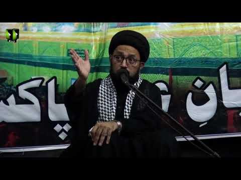 [02] Topic: کربلا اور نصرت امام کے تقاضے   H.I Sadiq Raza Taqvi   Muharram 1440 - Urdu