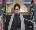 4th Majlis Muharram 1440 Hijari 2018 By Allama Syed Hassan Zafar Naqvi at Imam Bargah Samarra New Rizvia Society-Urdu