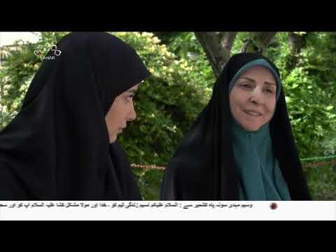 [ Drama Serial ] ہمدرد- Episode 05   SaharTv - Urdu