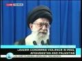19th June [Must Watch] Rehbar Ayatullah Khamenie - Very Sensational & Emotional - All Languages