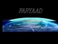 Fariyad - Film related to Imam Zamana (a.s) - Urdu