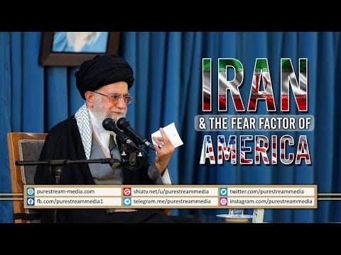 Iran & The Fear Factor of America | Leader of the Islamic Revolution | Farsi Sub English