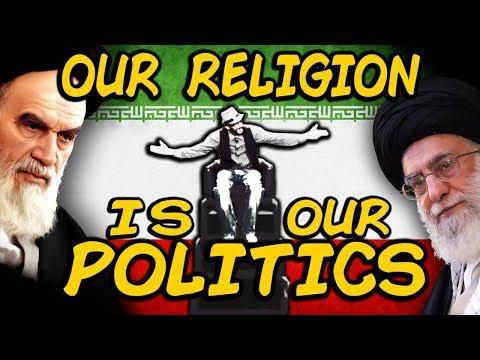 Wilayatul Faqih | Is Politics a part of Islam? | BISKIT | English