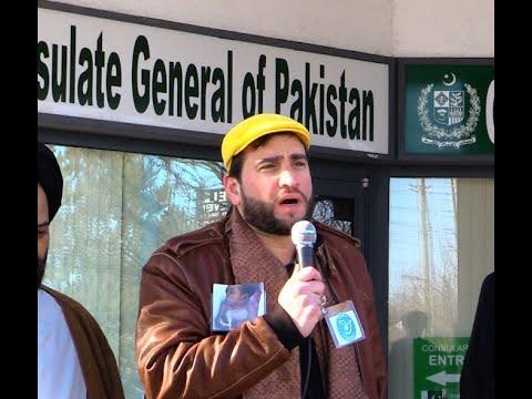 Br. Firas Al Najim - Toronto Protest Against MBS visit to Pakistan - 16Feb2019 - English