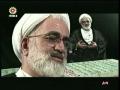 Documentary on the Life of Ayatullah Sadooq - Persian