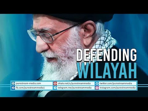 Defending Wilayah | Agha Ahmed Panahian | Farsi Sub English