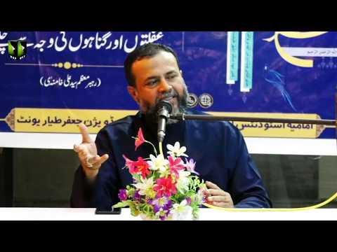 [Fikri Nashist]  Current Affairs - حالات حاضرہ   Janab Naqi Hashmi   12 May 2019 - Urdu