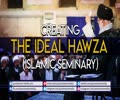Creating the Ideal Hawza (Islamic Seminary) | Farsi Sub English