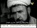 Latest Documentary - Ayatollah Behjat (RA) - Arabic