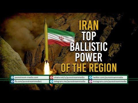 IRAN: Top Ballistic Power of the Region   Leader of the Islamic Revolution   Farsi Sub English