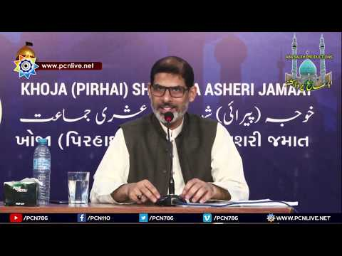 CLIP   اور مہدویت (Hollywood)ہالیووڈ   Hujjat ul Islam Maulana Syed Mubashir Zaidi   Urdu