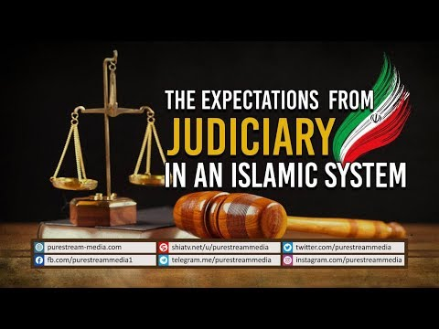The expectations from Judiciary in an Islamic System | Leader of the Islamic Revolution | Farsi Sub English