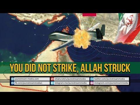 You did not strike, ALLAH struck | The American Drone | Farsi Sub English