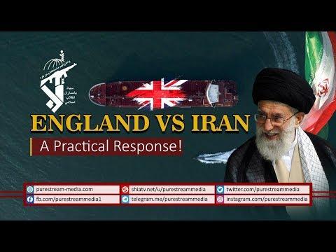 England VS Iran | A Practical Response! | Farsi Sub English