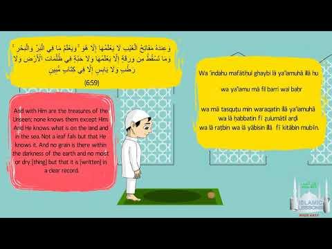 How to perform Salat al Ghufayla - English