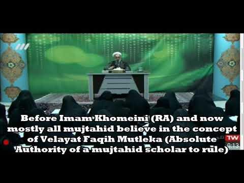Wilayatul Faqih by Imam Khomenei (RA)-Eng subtitle