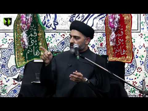 [02] Topic: Qualities of Companion of Imam Hussain (as)   Moulana Nusrat Bukhari   Muharram 1441 - Urdu