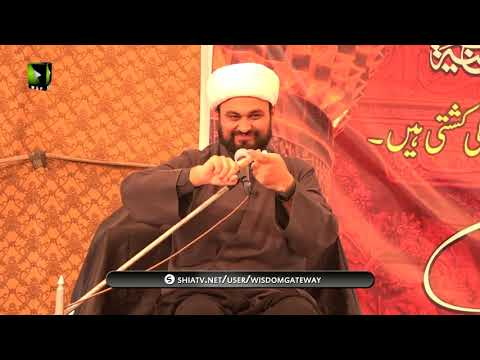 [06] Topic: Marifat e Imamat | Moulana Mohammad Ali Fazal | Muharram 1441 - Urdu