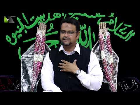 [07] Topic: Imam Ali (as) Mazloom Tareekh | Dr. Zahid Ali Zahidi | Muharram 1441/2019 - Urdu