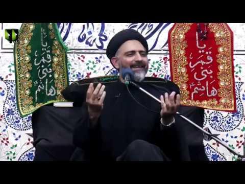 [07] Topic: Qualities of Companion of Imam Hussain (as)   Moulana Nusrat Bukhari   Muharram 1441 - Urdu